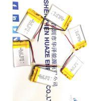 华泽能源-锂电池-402030-180mah