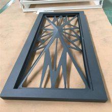 定制外墙造型铝单板 雕花铝板生产厂家_欧百得
