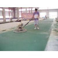 混泥土密封固化剂、贵州富鑫泰生产厂家、价格优惠、欢迎订购