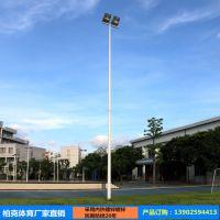 佛山7人制11人制足球场专用灯杆 led篮球场投光灯 8米10米12米高杆灯五一节畅销