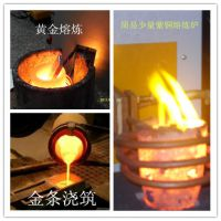 供应中频熔铜炉 熔铜块 化铜水的炉子