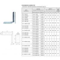 输配电金具SY-35 压缩型铝设备线夹 永固集团-门市部