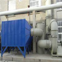 邯郸硝染厂废气治理工程异味净化装置