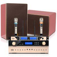 狮乐K555C/KTV8(粉色)/SH28家用卡拉OK客厅影院音箱粉功放组合设备