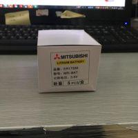 全新原装三菱锂电池 MR-BAT 伺服电机电池mitsubishi现货特价