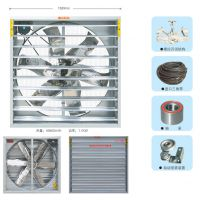 杰诺,畜牧风机,温室风机,降温设备,温室降温