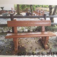 园林景区大型景观旅游区专用水泥仿木长廊长坐凳,休息桌凳