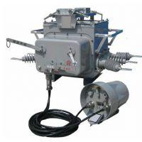 上海福开ZW20-12/630-20高压分界交流真空断路器 真空断路器ZW20-12