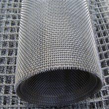裹边轧花网 化工化纤业筛滤网 泥浆网