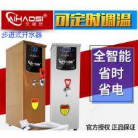 上海开水器价格【步进式开水器价格】自动电开水箱价格-步进式开水器供应