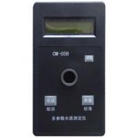 CM-05B 多参数水质测定仪 型号:CM-05B