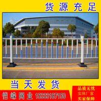 四川道路护栏 施工护栏厂 道路中间栅栏多少钱一米