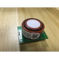 大气高精度环境有毒有害气体毒气传感器模块BYG511-SO2二氧化硫传感器探头模块带标定TTL