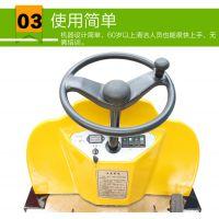 聊城驾驶式扫地车户外工厂物业小区用道路扫路机