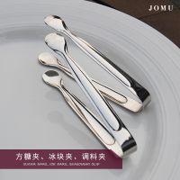 JOMU 咖啡餐厅 加厚不锈钢圆形冰夹 食物夹 厨房用品 糖夹