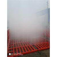 上饶横峰县工地大门口洗车设备多少钱