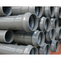 pvc给水管厂家力达塑业 pvc管材 pvc管规格表