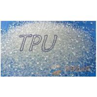 东莞市天一塑胶科技供应包PP料TPU-8450颗粒高强度tpu原料