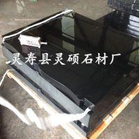 灵硕石材厂大量批发中国黑/山西黑石材 黑色花岗岩毛板 墓碑