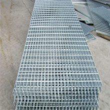 新疆钢格板厂家 扬州钢格板 复合水沟盖板