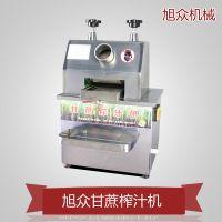 大型甘蔗水果榨汁机台式电动
