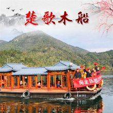 云南昭通哪里有12米画舫船卖多少钱一艘