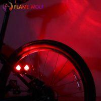 自行车激光尾灯厂家直销 ,焰狼