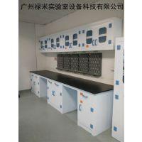 广东广州实验台生产厂家,中央实验台定制