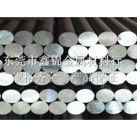 佛山2A50铝合金棒 拉伸焊接性2A50圆棒 厂家批发铝合金棒材加工