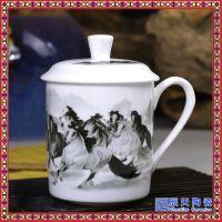 国徽带盖茶杯办公杯公议室杯陶瓷杯子马克杯陶瓷礼品