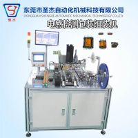 东莞圣杰厂家专业设计自动化设备 电感检测包装自动组装机