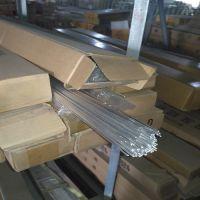 大西洋CHR256|D256耐磨堆焊焊条EDMn-A-16耐磨堆焊焊条