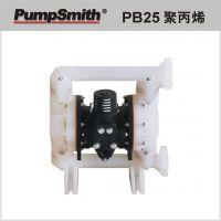台湾PumpSmith PB25 1