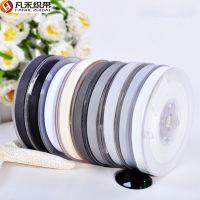 凡禾织带 厂家直销1cm-5cm纯色涤纶罗纹丝带 黑白色系 服装辅料