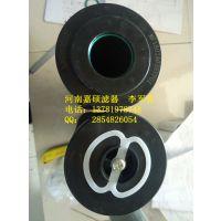 """滤芯DP6SH201EA10V/W 油泵滤芯 厂家三千只取""""嘉硕""""一家"""