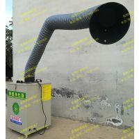 环保机器电焊机烟雾空气污染净化设备过环评用