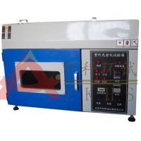 GB16776-2005紫外线老化试验箱/小型紫外老化箱
