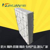 卉原珍珠岩轻质隔墙板 节约成本用于大厦商场隔墙板大量供应
