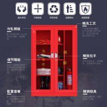 廊坊消防工具柜,应急器材柜特价出售13832325603