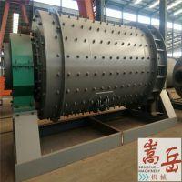 球磨机 钢球磨煤机设备 大小型管式球磨机 选矿设备 节能球磨机