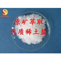 优势稀土产品工业级硝酸铽规格齐全