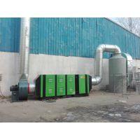 厂家直供喷漆废气处理设备环保设备等离子光氧催化一体机可定制