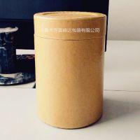 防潮全纸圆桶|化工包装桶|伊犁哈萨克优质纸桶加工厂
