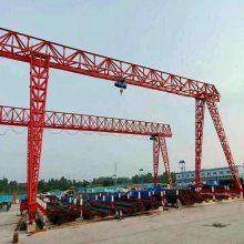 低价出售二手天车 5吨10吨电动葫芦双梁桥式起重机 21米22.5米