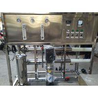 郑州水产养殖设备 1吨反渗透纯水设备去离子水设备