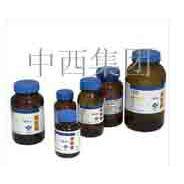 中西钛铁试剂 型号:OY87-149-45-1库号:M21201