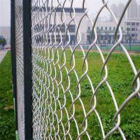 体育场勾花铁丝护栏篮球场围栏网 运动场足球场围网 球场护栏定制