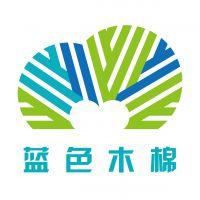 北京蓝色木棉艺术设计有限公司
