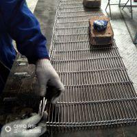 定制不锈钢乙型网带 食品输送带 激光割乙型网带乾德机械厂家