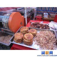 哈密烤鱼饼机,烤鱿鱼丝机,